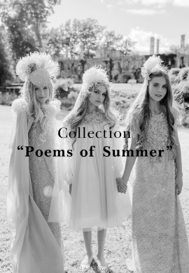 "Aristocrat Kids ,,Poems of Summer"" the Spring/Summer 2021 collection"